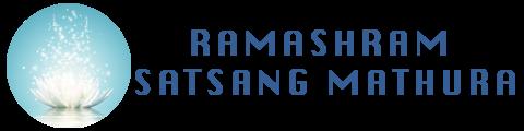 Ramashram Satsang, Mathura