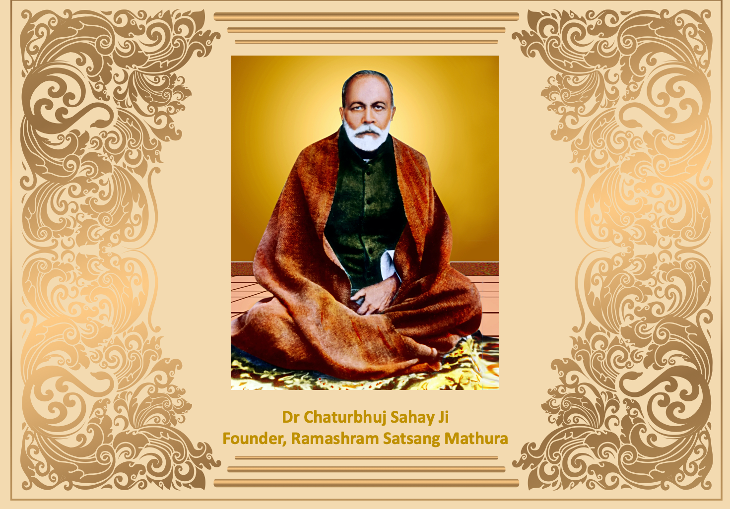 Ramashram Satsang Mathura – An Introduction