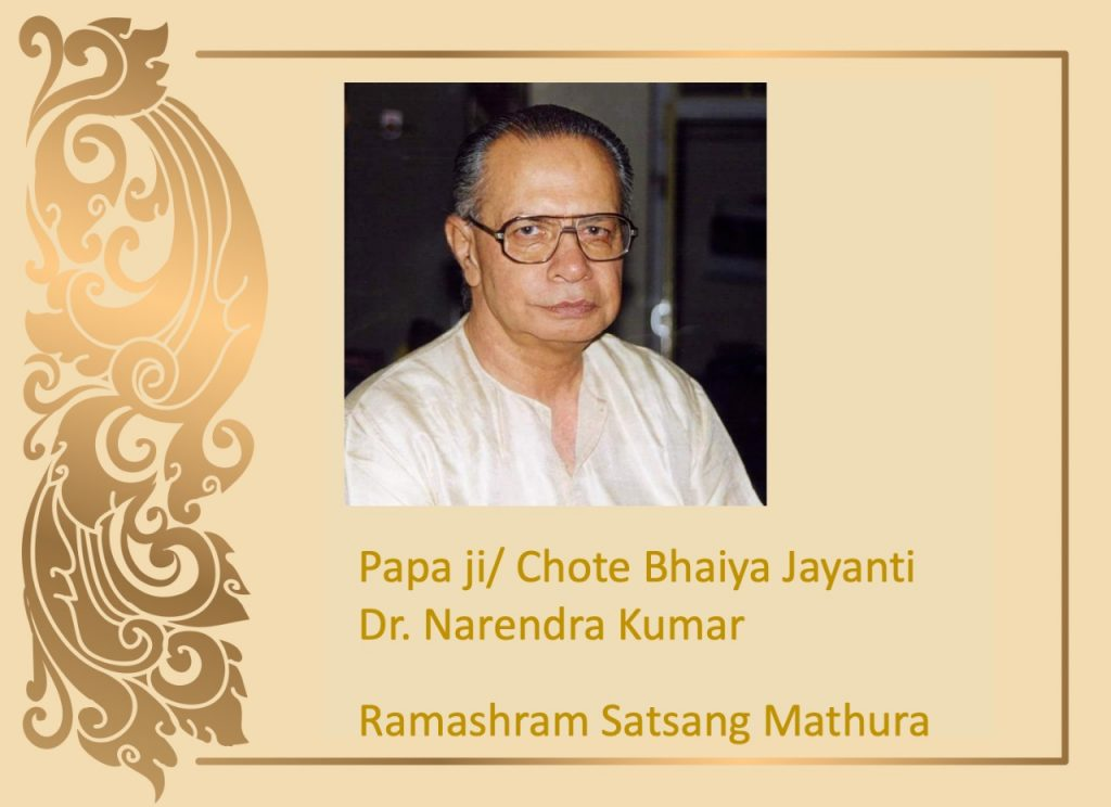 Dr. Narendra Kumar. Attachment the root of all suffering