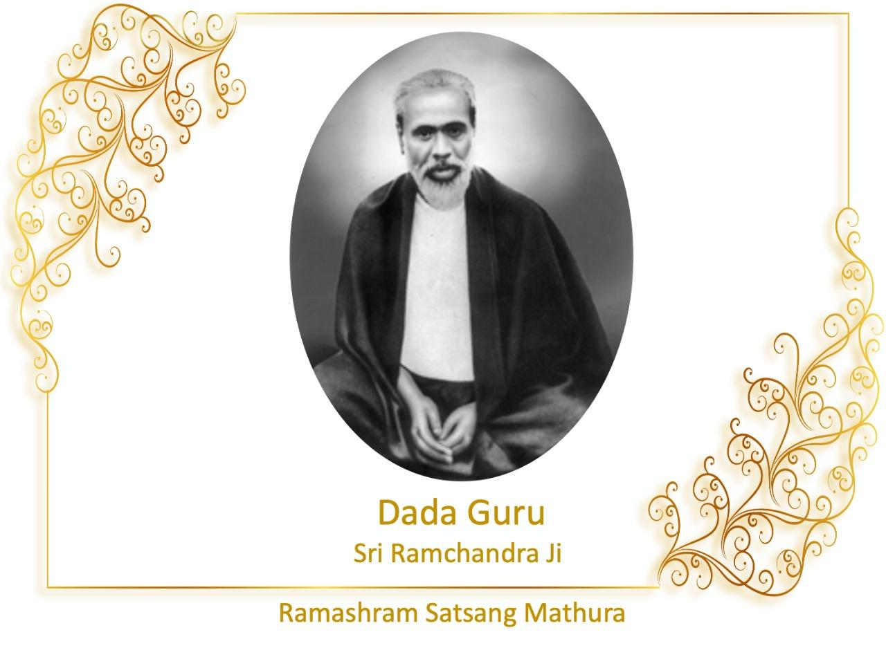 Mahatma Shri Ramchandra Ji Maharaj (1873 – 1931)